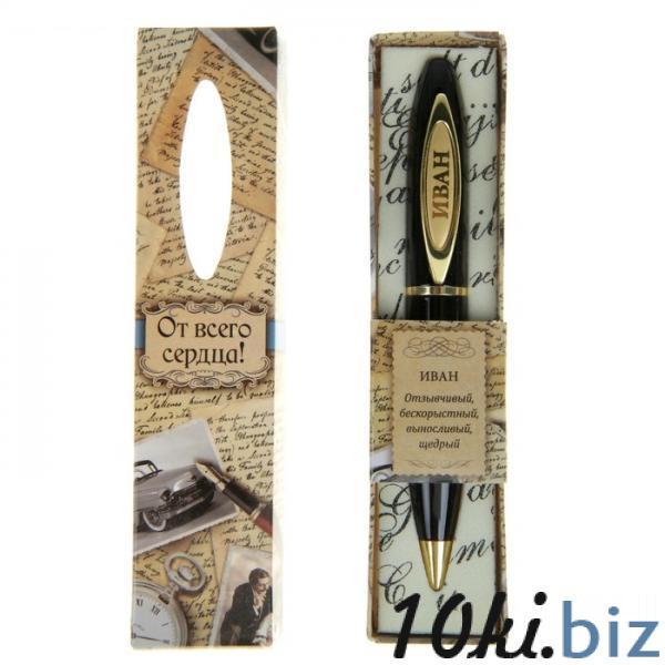 """Ручка в коробке """"Иван"""" 417677 купить в Актобе - Ручки, перьевые ручки, подарочные ручки"""