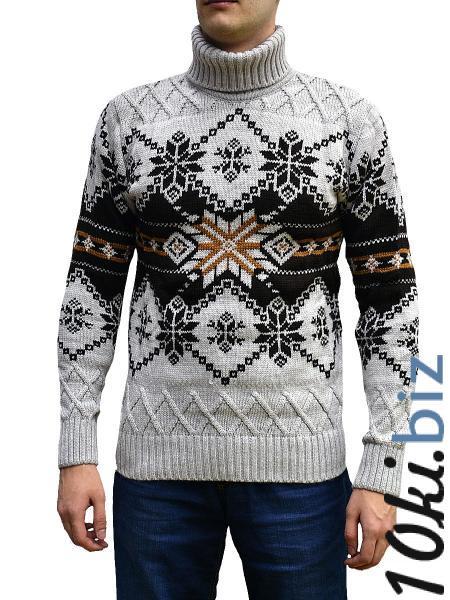 Свитер CELESTE 1211 Мужские свитера кардиганы в России