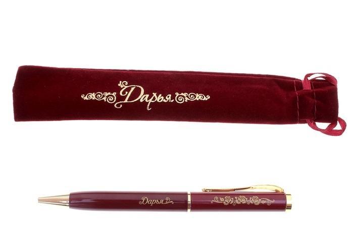 """Ручка """"Дарья"""", в бархатном мешочке 608184"""