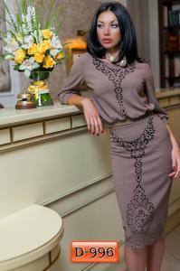 Фото Костюмы женские, деловые, повседневные Арт. D-996     Женский костюм с перфорацией