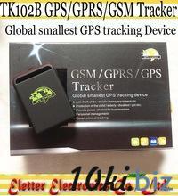 портативный TK102B GPS трекер TF карта г-сенсор четырехъядерных процессоров band полные аксессуары с розничной коробке купить в Иркутске - Автозапчасти и комплектующие с ценами и фото