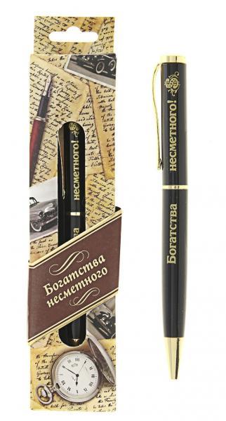 """Ручка в подарочной упаковке """"Богатства несметного"""" 114295"""
