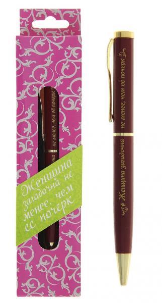 """Ручка в подарочной упаковке """"Женщина загадочна не менее, чем ее почерк"""" 116766"""