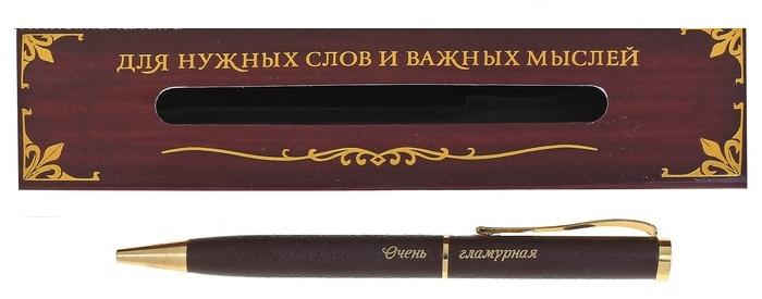 """Ручка сувенирная """"Очень гламурная"""" 485449"""