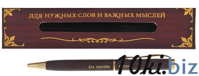 """Ручка сувенирная """"Для подсчета калорий"""" 485451 купить в Актобе - Ручки, перьевые ручки, подарочные ручки"""