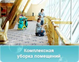 Фото  СПЕЦИАЛИЗАЦИЯ