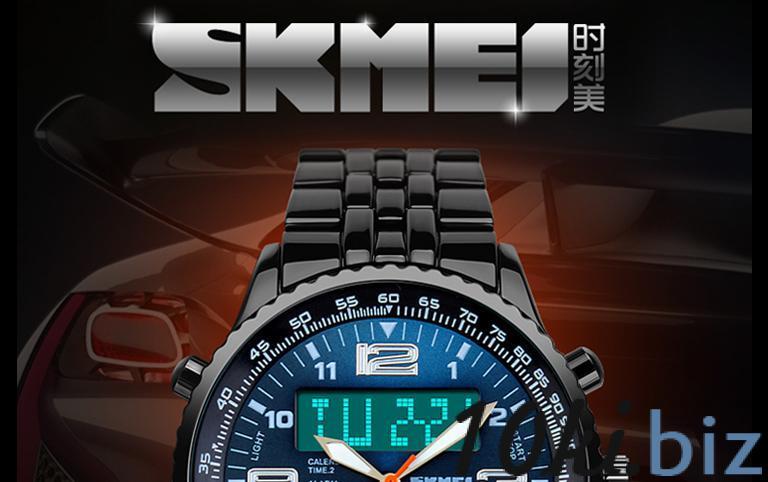 """Часы мужские """"SKMEI"""" купить в Белгороде - Часы с ценами и фото"""