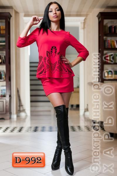 48d7cc6c143 ... Арт. D-992 Женский костюм с перфорацией - Женские костюмы на рынке  Барабашова ...