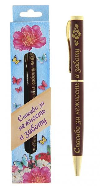"""Ручка в подарочной упаковке """"Любимая бабушка"""" 770147"""