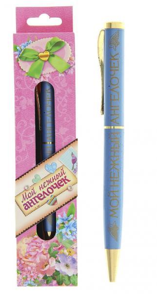 """Ручка в подарочной упаковке """"Доченька"""" 770141"""