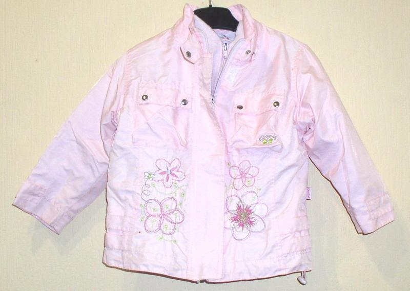 Куртка-ветровка детская двойная с капюшоном *2377
