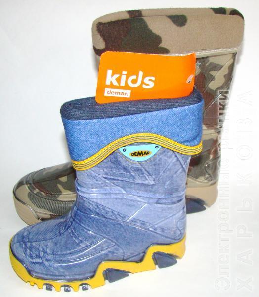 Резиновые сапоги Демар - Детская и подростковая обувь на рынке Барабашова
