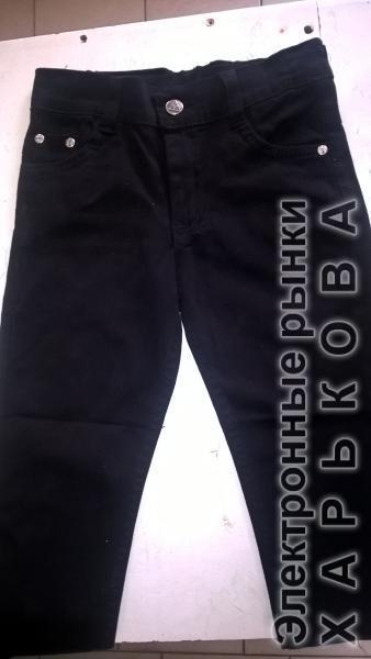 Джинсы-брюки черные школа мальчик 5-12