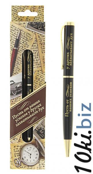 """Ручка в подарочной упаковке """"Ваши успехи"""" 114303 купить в Актобе - Ручки, перьевые ручки, подарочные ручки"""