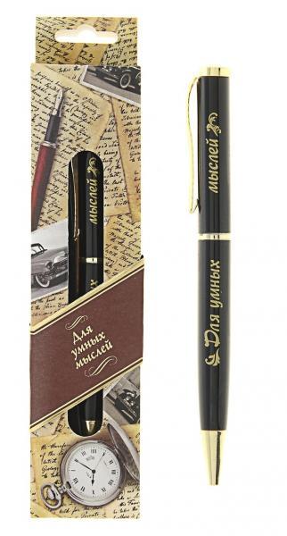"""Ручка в подарочной упаковке """"Для умных мыслей"""" 114304"""