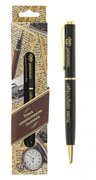 """Ручка в подарочной упаковке """"Успех сопутствует сильным"""" 114305"""