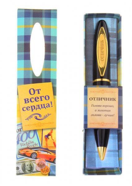 """Ручка сувенирная """"Отличник"""" 585296"""