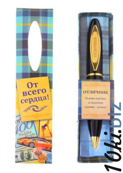 """Ручка сувенирная """"Отличник"""" 585296 купить в Актобе - Ручки, перьевые ручки, подарочные ручки"""