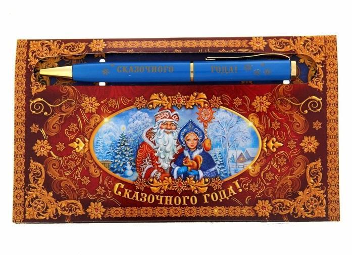 """Ручка подарочная """"Сказочного года!"""" 1097513"""