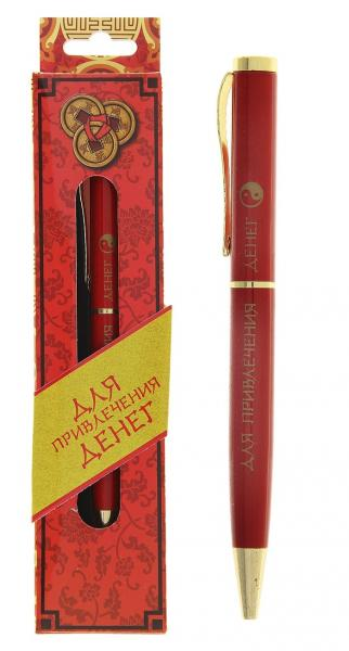 """Ручка в подарочной упаковке """"Для привлечения денег"""" 770129"""