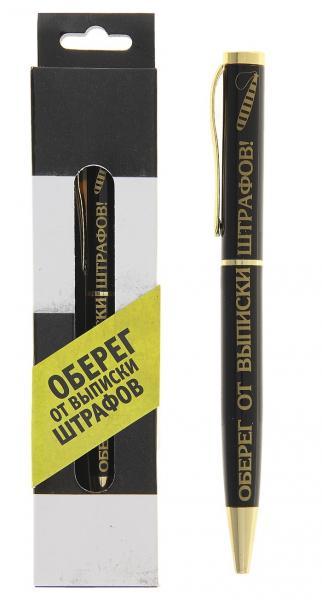 """Ручка в подарочной упаковке """"Водитель"""" 770143"""