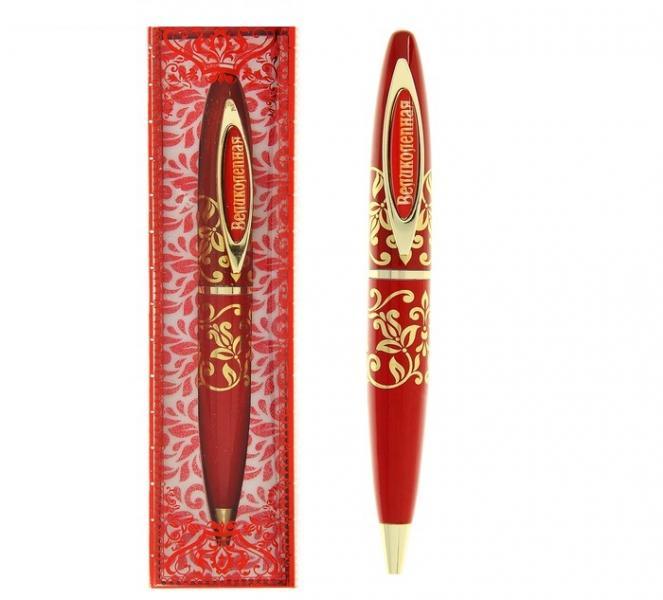 """Ручка в подарочной коробке """"Великолепная"""" 127366"""