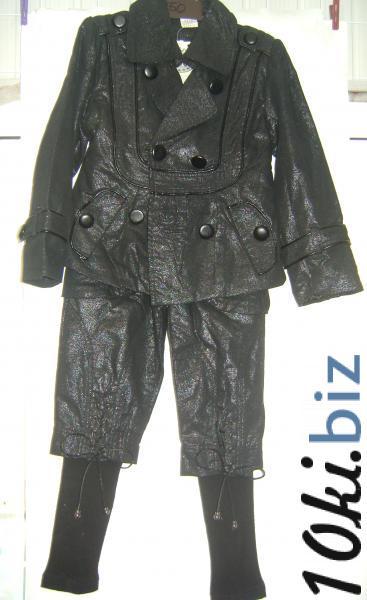 Детский костюм утеплённый Dihua Shilevian для модницы 5-7 лет Костюмы детские для девочек на Центральном рынке Харькова