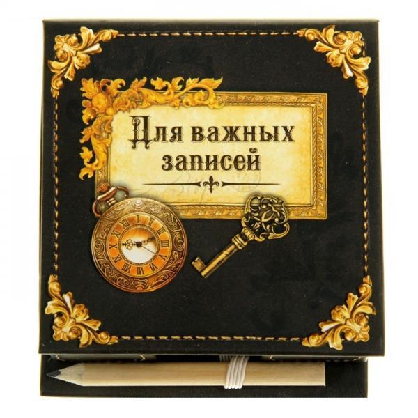 """Бумага для заметок """"Для важных записей"""" 150 листов 834016"""