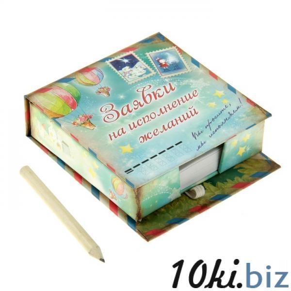 """Бумага для заметок """"Заявки на исполнение желаний"""" 622513 купить в Актобе - Бумага для заметок, стикеры"""