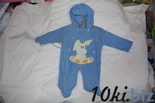Комбинезон Флисовый Комбинезоны для новорожденных в России