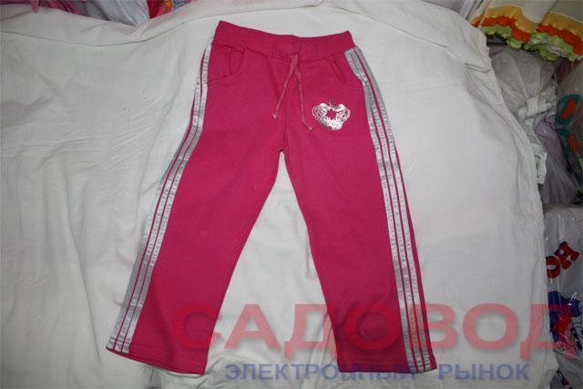 Брюки спортивные для девочки Спортивные штаны детские для девочек на рынке Садовод