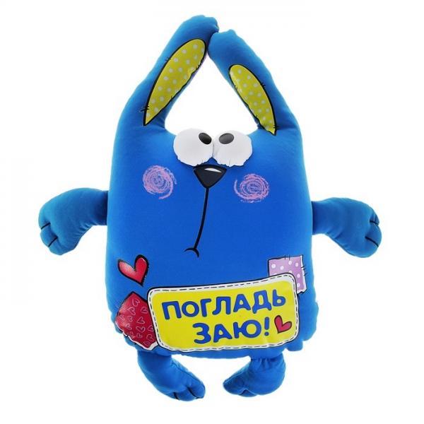 "Мягкая игрушка-антистресс ""Погладь заю"" заяц 335236"