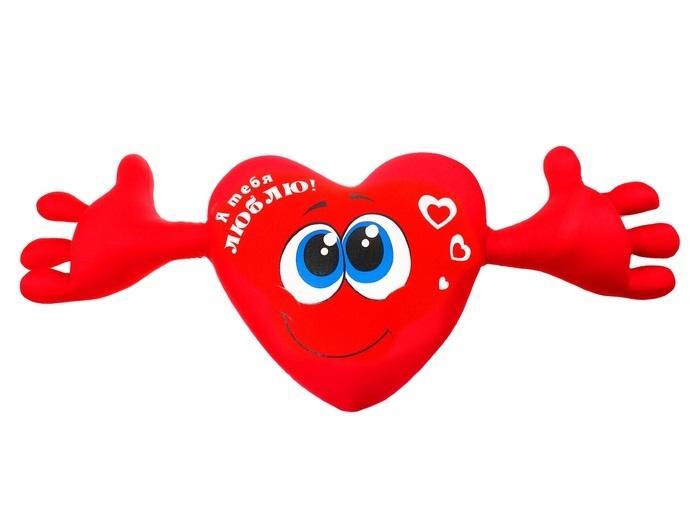 "Мягкая игрушка сердце с руками ""Я тебя люблю!"" 871026"