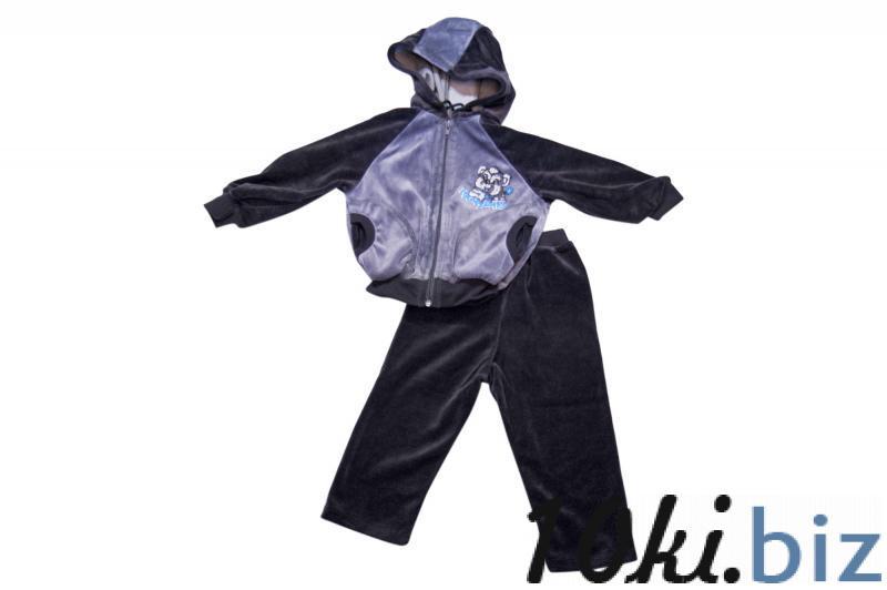 Спортивный костюм для мальчиков 2762 Спортивные костюмы детские для мальчиков в Москве