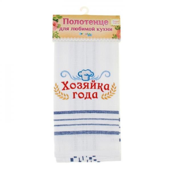"""Полотенце вафельное """"Collorista"""" Хозяйка года 60х38 см, хлопок 806145"""
