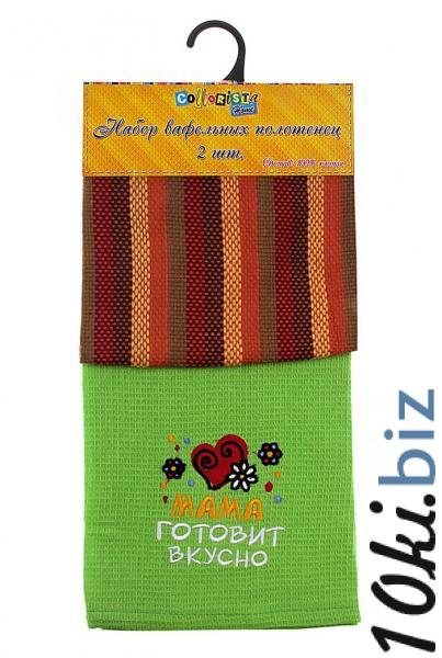 "Набор полотенец 2 штуки ""Мама готовит вкусно"", 38 х 60 см, 43 х 70 см 114342 Полотенца  в Казахстане"