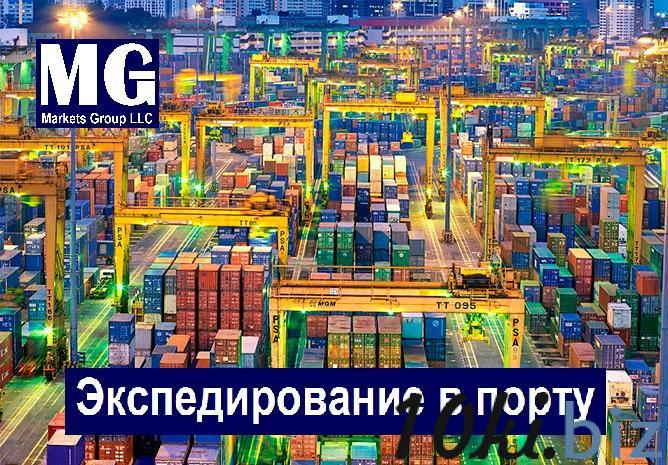 Морские контейнерные перевозки по всему миру, порт Одесса.
