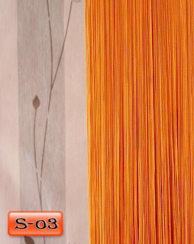 «Однотонные» цвет Оранжевый     (Арт. S-о3)