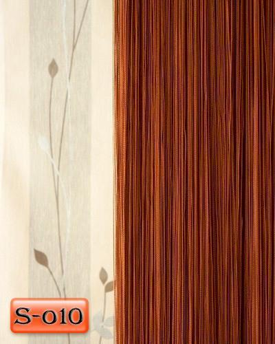 «Однотонные» цвет Коричневый     (Арт. S-о10)