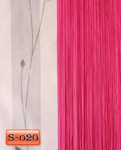 «Однотонные» цвет Малиновый     (Арт. S-о20)