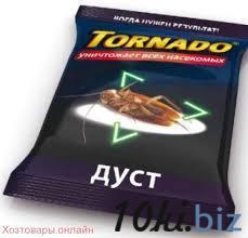 Дуст Торнадо 150 гр.