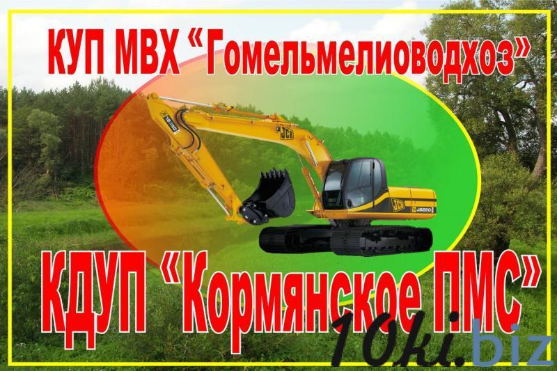 Щит 3 купить в Беларуси - Информационные стенды