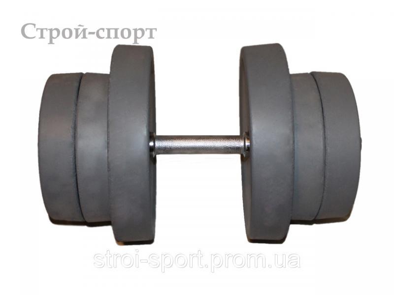 Гантели домашние по 21 кг (пара)