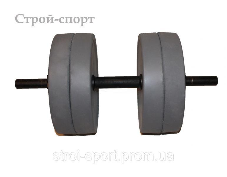 Гантели разборные 21 кг (пара)