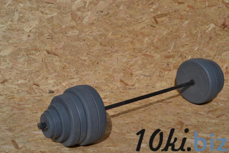 Штанга 147.5 кг Спортивные товары в Николаеве