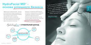 Фото Косметологические аппараты Косметологический аппарат для лица TOWER Hydrafacial MD®