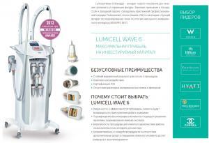Фото Косметологические аппараты Косметологический аппарат для тела Lumicell Wave 6