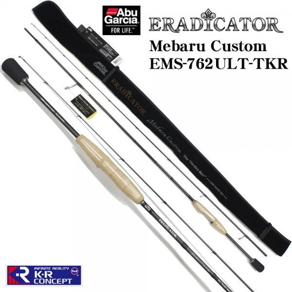 Удилище спиннинговое Abu Garcia Eradikator Mebaru Custom