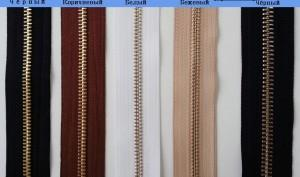Металическая Молния №5 разного цвета