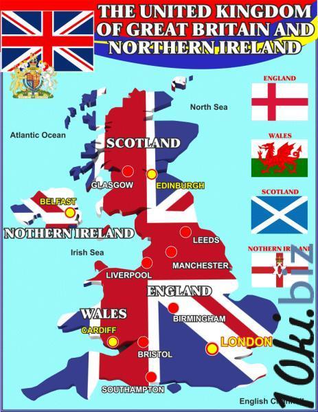Стенд-карта Великобритании купить в Беларуси - Информационные стенды